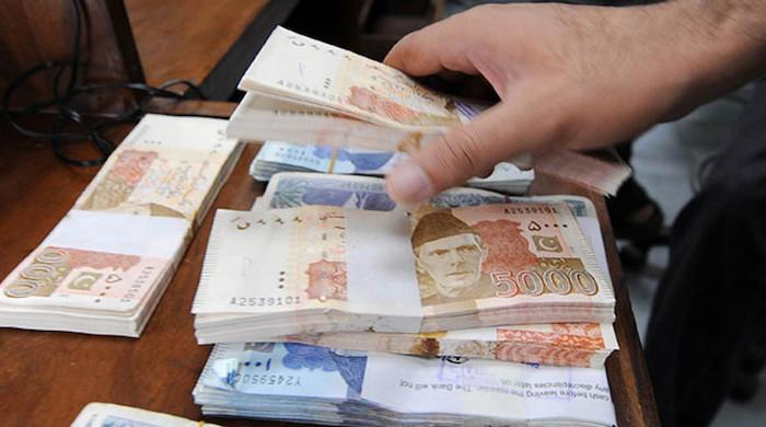 Punjab budget 2021-22: How will the government spend its money?