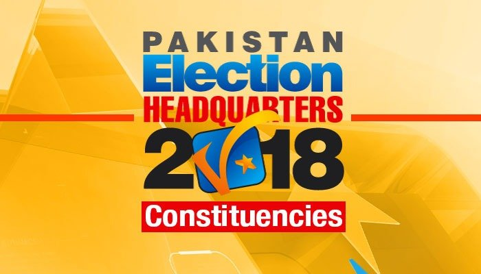 Pakistan Election 2018: Results, Party Position, Candidates