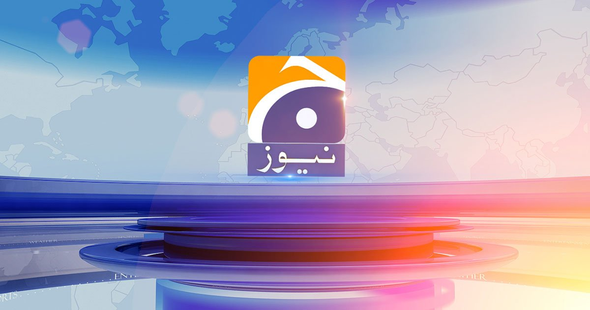 Geo tv: Latest News Breaking Pakistan, World, Live Videos