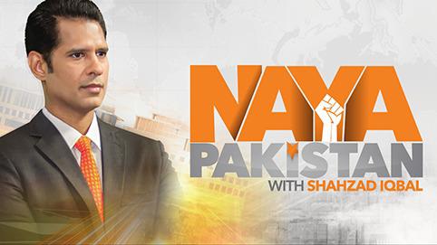 Geo tv: Latest News Breaking Pakistan, World, Live Videos