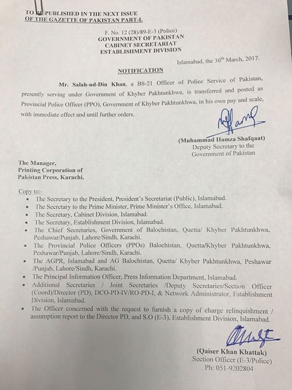 Salahuddin Mehsud appointed as IG KPK | Pakistan - Geo tv