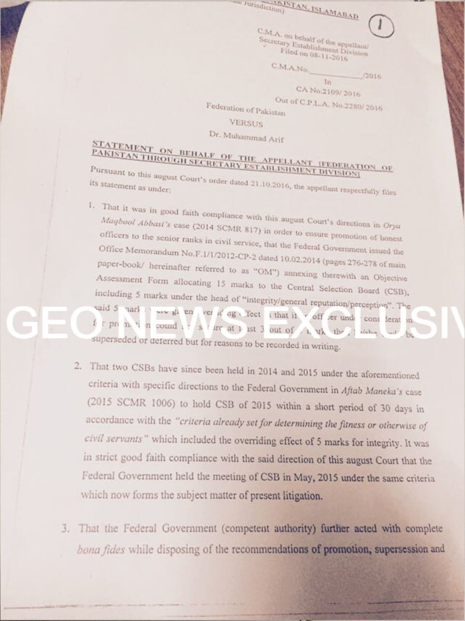 controversial office memo stopped promotions of officers the copy of the letter submitted to the supreme court is also available geo news which states in due deference to this court s observation