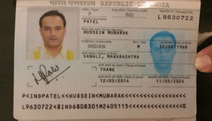 A fake identity card that was recovered from Yadav after his arrest from Balochistan.