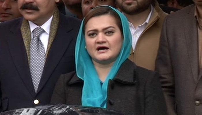 Maryam Aurangzeb speaks outside the Supreme Court