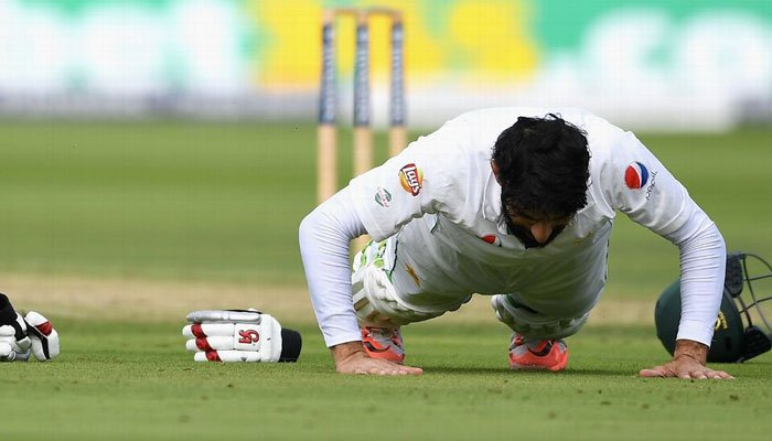 Misbah's ten press-ups during the Lords Test against England in 2016