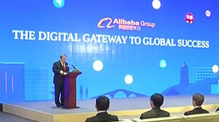 During his visit to Alibaba HQ, PM Nawaz said Pakistan has immense potential for investors - screen grab