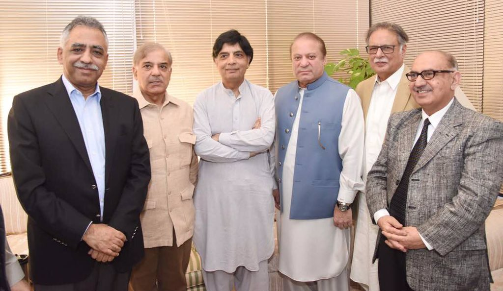 PM pictured with PML-N leaders