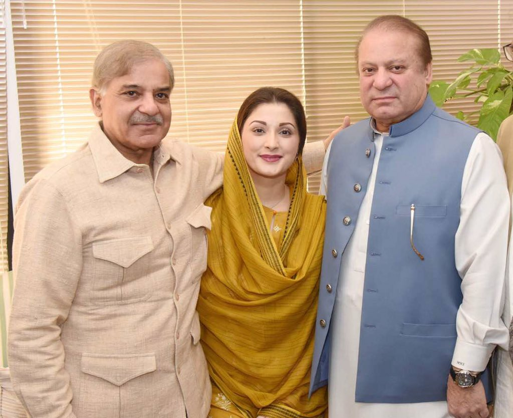 PM Nawaz pictured with brother Shehbaz Sharif and daughter Maryam Nawaz