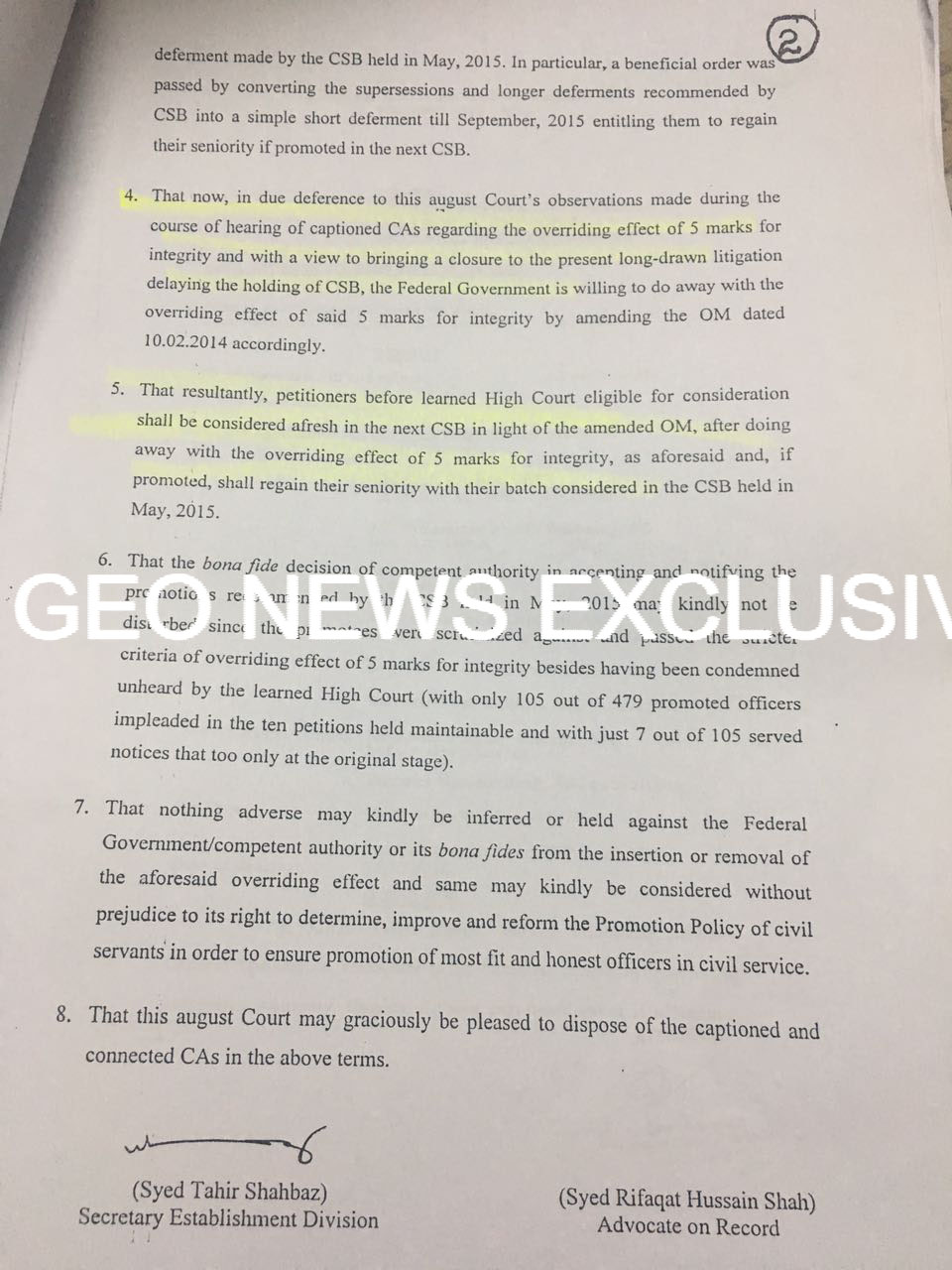 controversial office memo stopped promotions of officers the question on the officer s integrity was raised by burhanul islam a grade 20 officer of foreign service of in his letter the copy of which