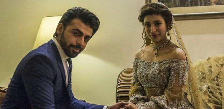 Farhan and Urwa Hocane's reception pictures released | TheNewsTribe.com