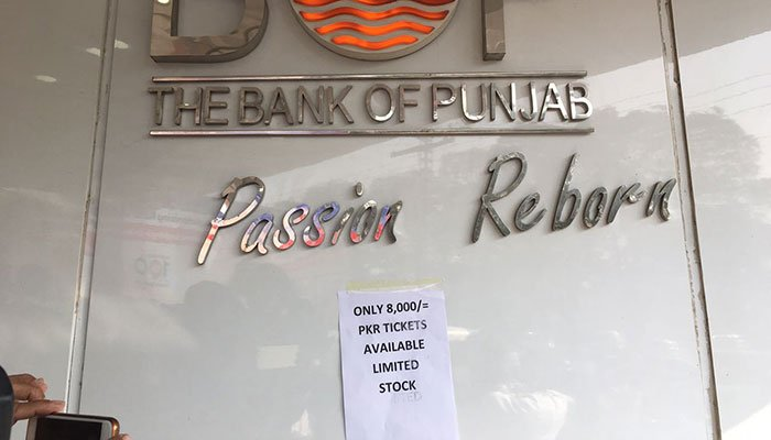 The Bank of Punjab places a sign outside its office