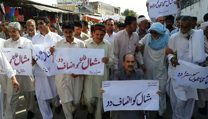 Protestors demand justice for the slain Mashal Khan
