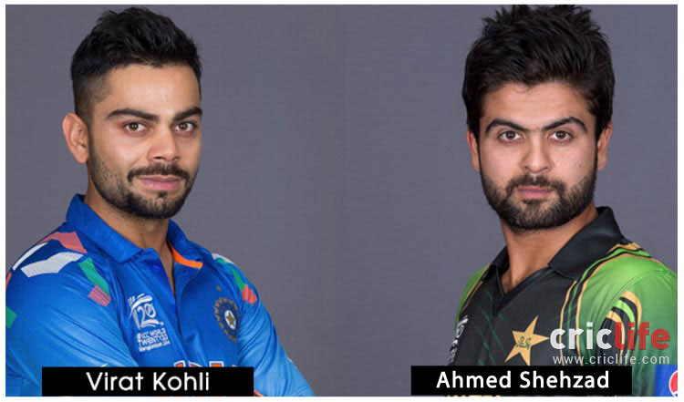 Ahmad Shahzad gets trolled on Twitter Q/A session | Sports ...