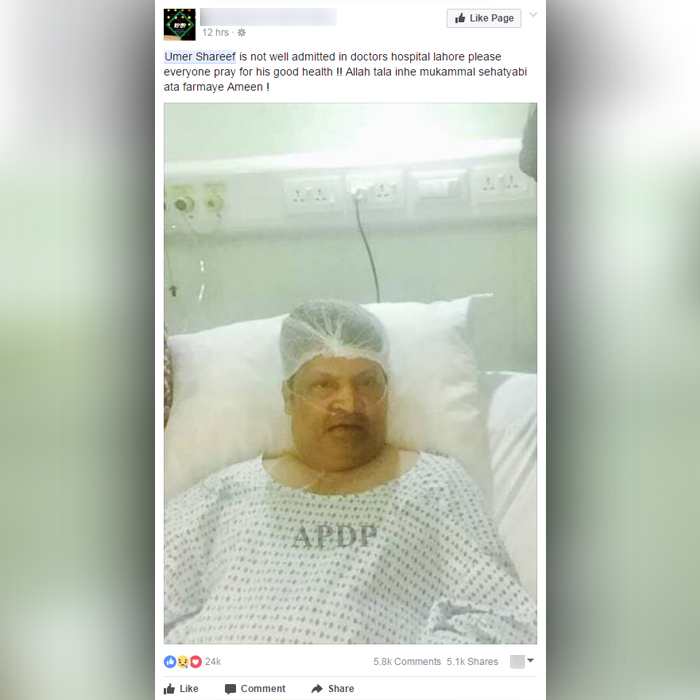 A screenshot of the viral image, which actually dates back to mid-2016, stating that Umer Sharif is unwell