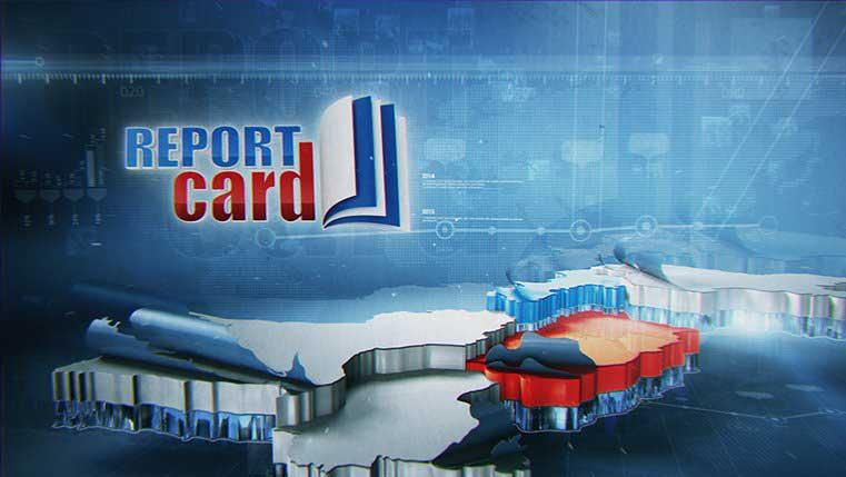 رپورٹ کارڈ
