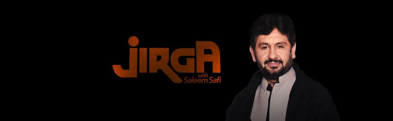 jirga with saleem safi   TV Shows - Geo News - geotv