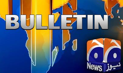 Geo Bulletin