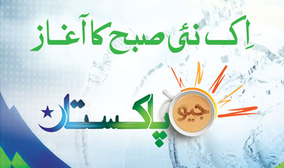Geo Pakistan