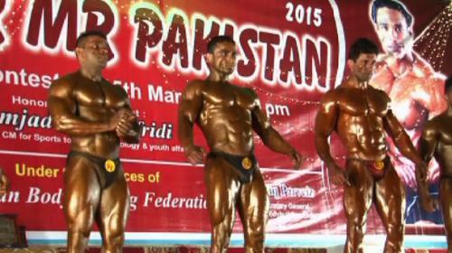 KP's Ahmad Khan bags Mr Pakistan title
