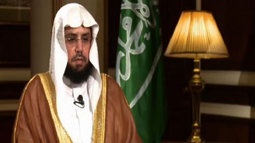 Imam-e-Kaaba urges Iran, Saudi Arabia to unite over Quran and Sunnah
