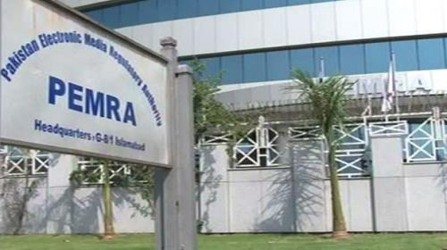 Pemra stops electronic media from airing hate speech