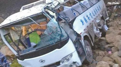 At least 35 killed as China bus plunges over cliff