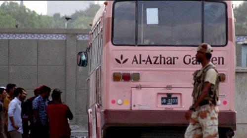 Four terrorists behind Safoora bus attack arrested: CM Sindh