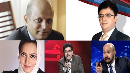 Kamran Khan, Azhar Abbas, others quit Axact's media group