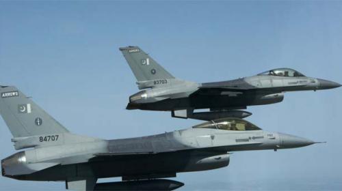 Forces kill 40 terrorists in North Waziristan