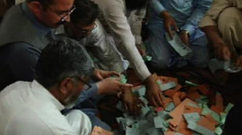Official results of KP local government elections announced