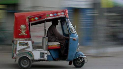 entrepreneurship in pakistan research paper