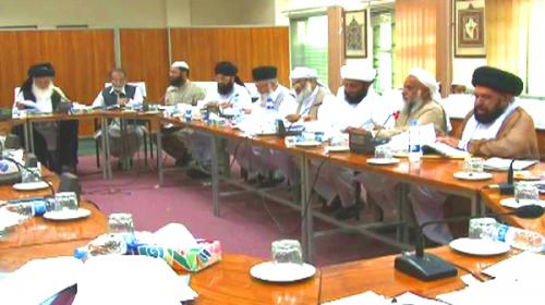 A CII meeting in progress