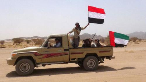 13 rebels killed in south ambush by Yemen loyalists