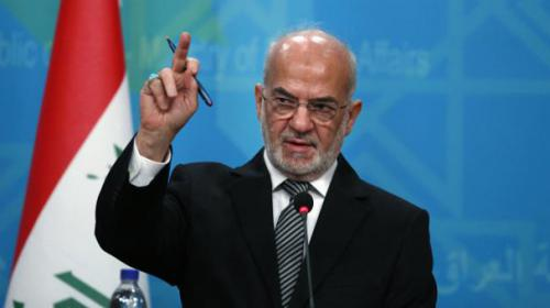 Iraq says shared intelligence on threats to France, US, Iran