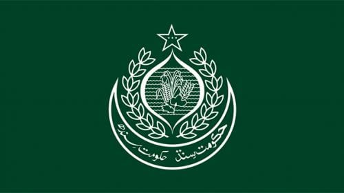 Sindh Health department to introduce District Health