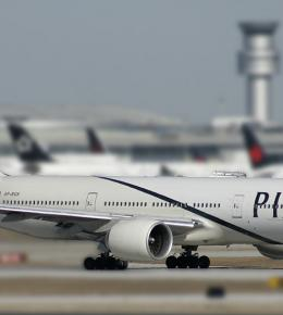 PIA operations remain suspended for fifth day, passengers in limbo