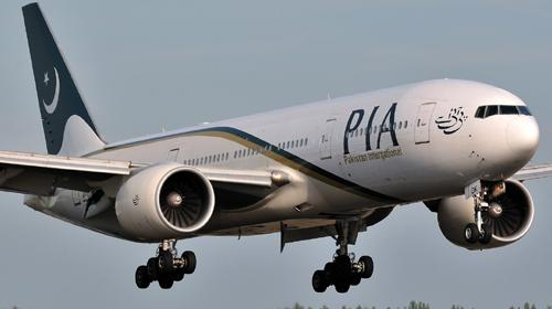 PIA resumes partial flight operations after five day closure
