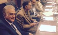 JAC meeting with Shahbaz Sharif underway in Lahore