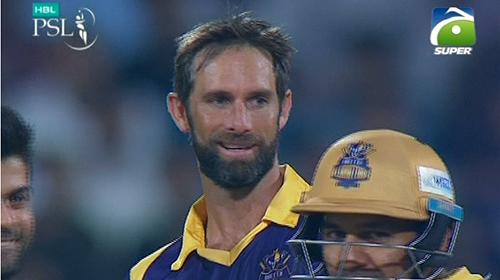 Quetta Gladiators bowl out Islamabad United for 117