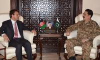Incoming Afghan Ambassador calls on COAS