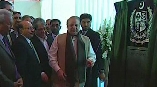 PM performs groundbreaking of Green Line Bus project in Karachi