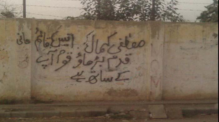 Wall chalking in support of Kamal appears in Karachi