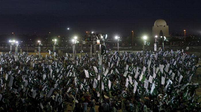 BLOG: 'Record-breaking' PSP rally fails to break any records