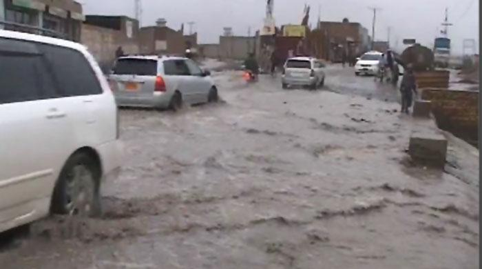 Country receives first monsoon rains