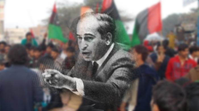 PPP to observe July 5th as 'black day'