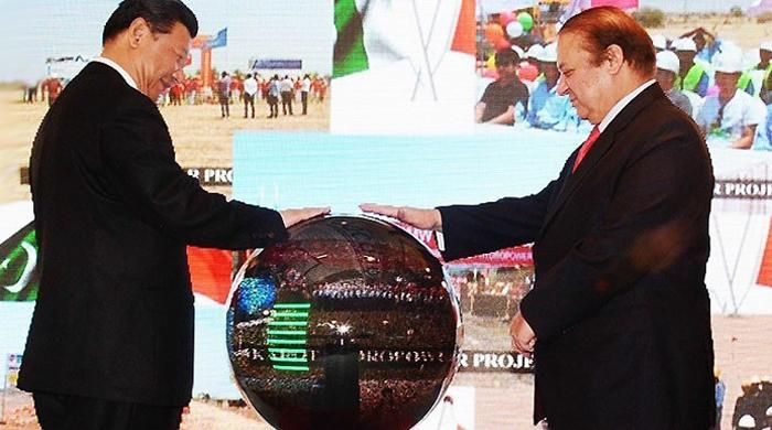 CPEC to create nearly 2 million jobs