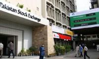 Pakistan Stock Exchange hits record 39188 points