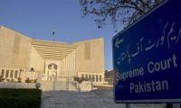 SC seeks reply from PEMRA, Govt over public service messages