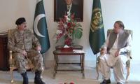 Kashmir issue discussed in NSC meeting presided by PM Nawaz