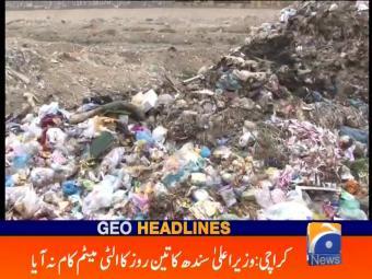 Geo News Headlines - 10 am 23 July 2016